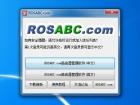ROS Winbox通用中文版:RouterOS汉化版、可中英文切换