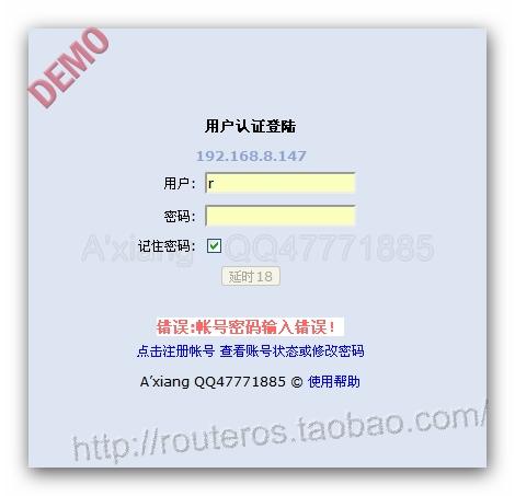 x2010.10.2118h17m55s01.jpg