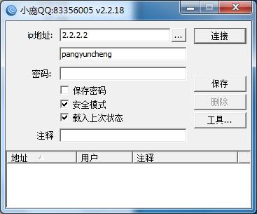 QQ截图20131215124433.png